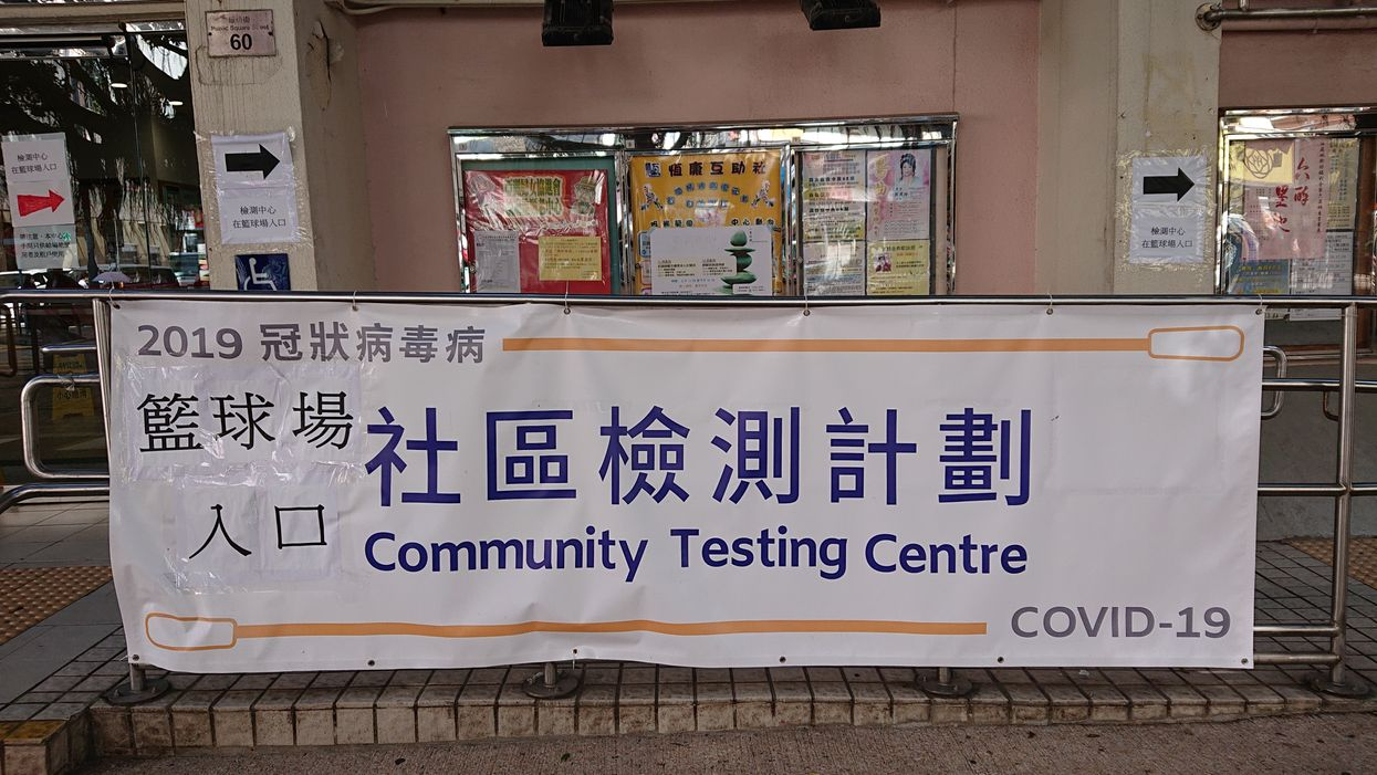COVID-19 In China: 'Anal Swabs' Have Reportedly Been Deployed As A New Method For Testing