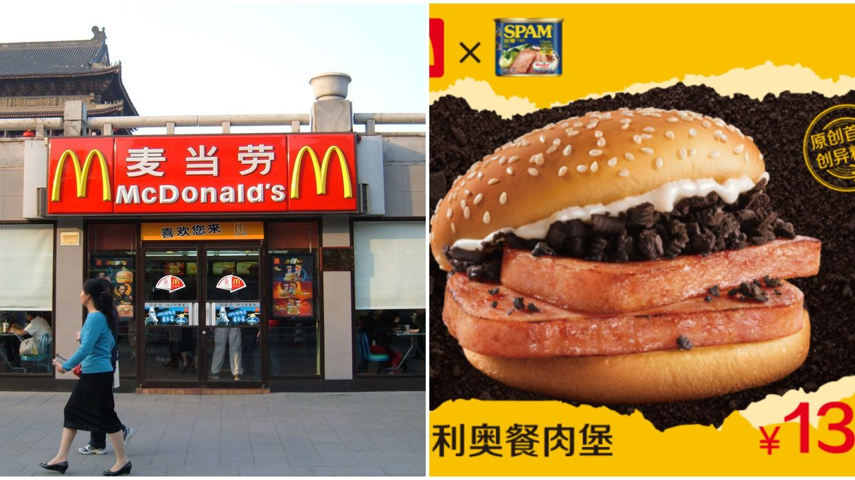 McDonald's China Served Up A Spam & Oreo Burger This Week & It's Completely Real
